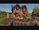 【Minecraft】この湖の周りに。part*16