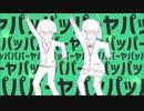 ナユタン星人メドレー【13曲】