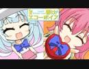 【ポケモンUSM】響け!エコーボイス! 4話