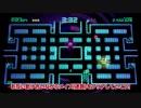 【公式】Nintendo Switch『PAC-MAN(R) CHAMPSIONSHIP EDITION 2 PLUS』第2弾PV