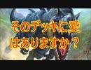 【Hearthstone】ハンター☆ part46【実況】