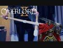 【Overload Ⅱ】OPがカッコよすぎたので弾いてみました / GO C...