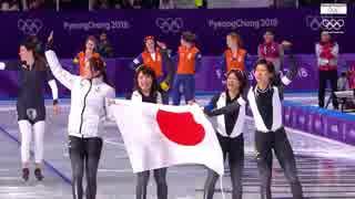 日本、五輪新で歓喜の金メダル!スピード