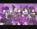 新作アイマス「アイドルマスター シャイニーカラーズ」L'Antica(アンティーカ) ユニットPV