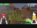 【Minecraft】奥行き縛りの高さ縛り Part10 慎重に!村への道