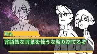 【社会科教材】GM鶴の備前のウンババ【TRPG】