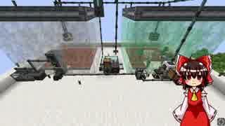 【Minecraft】霊夢と魔理沙の空島工業生活