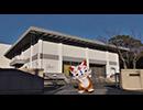 刀剣乱舞 おっきいこんのすけの刀剣散歩 第5話「伊達家宝・...