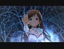【デレステMV】Frost【新田美波x鷺沢文香