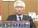 【西田昌司】憲法論議に値する項目とその前提条件とは?[桜H30/2/22]