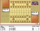 気になる棋譜を見よう1265(橋本四段 対 平藤五段)