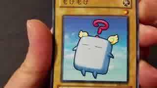 【遊戯王オリパ#133】サクッと開封。150円オリパ