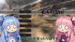 【Kenshi】早口姉妹のKenshi初見プレイpart35【VOICEROID】