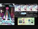 [SDVXⅣ] エフェクター別譜面まとめ 月刊ミズタニ編 partFinal