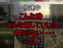 【WoT】ゆっくりテキトー戦車道 VK45.02A編 第127回「計画通り」