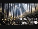 ショートサーキット出張版読み上げ動画3319nico