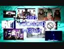 【40/80曲】 2017年VOCALOIDヒット曲サビメドレー -BLUE- 【PV付き】