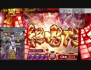 【家パチ実機】CRF戦姫絶唱シンフォギアpart31【ED目指す】