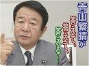 【青山繁晴】笑いの本質とTV・社会への影響 / 核ミサイル着弾後の備えとは?[桜H30/2/23]