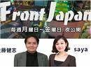 【Front Japan 桜】日本の刑務所民営化 /