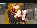 【東方】純狐が警察のお世話になるようです【MMD】