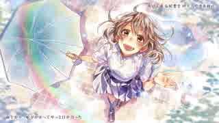 【AkaneXIii茜】Nostalgic rainfallノスタ