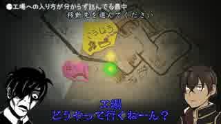 【刀剣乱舞偽実況】ポ〇テ本丸の深夜廻【