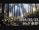 ショートサーキット出張版読み上げ動画3321nico