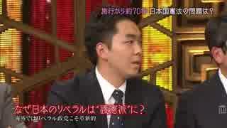 倉持麟太郎「山尾志桜里さんとは100%ともにあります」