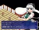 【東方マリオRPG】MAD作者が『東方少女綺想譚』を初見実況プレイ Part7