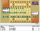 気になる棋譜を見よう1266(畠山七段 対 藤井六段)