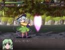 【実況】戦術とか下手な⑨が幻想少女大戦夢を実況プレイpart24