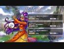 【DQR】積み込ミネア シルバーランク戦(2
