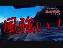 オサンポツーリング 境の明神【前編】