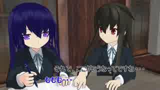 【艦これ】 暁型四姉妹の日常 一五三