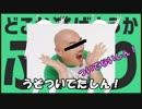 明星ギャラクロちゃんだしん! るぅぶる