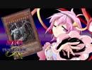 第99位:【幻想入り】東方遊戯王デュエルモンスターズGX TURN-49