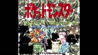 【実況】ポケットモンスターサトシバージョン part10-1