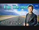 【Aoyama Shigeru】 On the Road 20180224