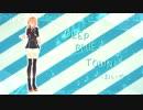 【MMD刀剣乱舞】DEEP BLUE TOWNへおいでよ【短刀13振】