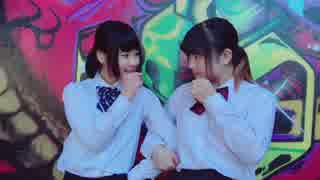 【行天とゆーか】愛×愛ホイッスル 踊って
