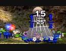 第96位:【2人実況】はじめての Wiiであそぶピクミン2 第24話