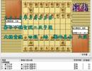 気になる棋譜を見よう1268(大橋四段 対 澤田六段)