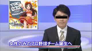 【パワプロ2016ペナント】実況シンデレラプロ野球 Prologue