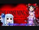 英語を訳しながら The Consuming Shadow 09 [結月ゆかり実況]