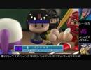 【パワプロドリームカップⅡ】宇宙世紀ガンダムvsオーバーロード【34戦目】part1