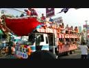宮城県気仙沼市みなとまつり伝統の打ち囃子パレード