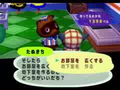 ◆どうぶつの森e+ 実況プレイ◆part30