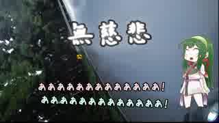 [四国酷道良景編]GSX-R1000とどこへ行こ