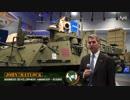 米陸軍のレーザー搭載型ストライカー装甲車 2017 ※訳あり
